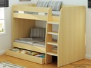 Cameo Royal Beech Bunk Bed With Storage Drawer - 2ft 6 Small Single