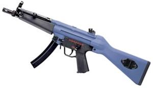 cheap airsoft machine guns