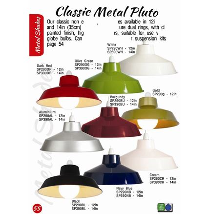 Classic Metal Pluto Light - Lamp Shade - 14in